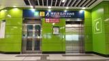 車站大堂C出口設有升降機往地面