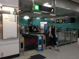 機場快線的闊閘出入口,住於香港站大堂旁邊