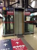 月台设有升降机往大堂