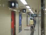 伤残人士洗手间位于东铁线电梯旁边