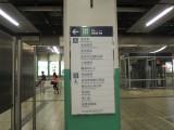 C及D出口設有輪椅/行動不便人士出入口,出口連接斜路