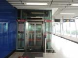 博覽館站內設有升降機連接月台及大堂