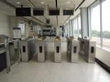 站內大部份出入口均為一般閘機