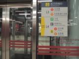 车站设有两部电梯连接不同月台及大堂(2)