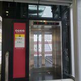 顯徑站月台設有升降機往大堂