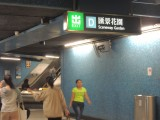 D出口往丽港城,不设伤残人士设施