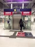 升降機連接月台及大堂