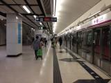 美孚西鐵站月台