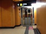 月台往大堂的升降機