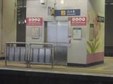 電梯連接往紅磡方向列車月台及大堂