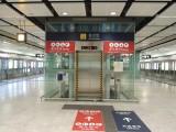 站內連接大堂及月台之升降機