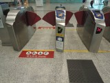 車站大堂設有闊機,傷殘 / 行動不便人士可由此出入