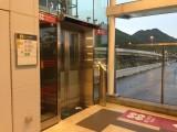 欣澳站的升降机