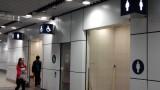站內設有傷殘人士洗手間閘口大堂