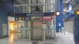 大堂升降機往馬鐵方向列車