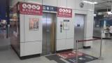 入口升降機往東鐵方向列車