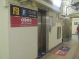 太和站内设有1部电梯连接月台及大堂,位于B出口