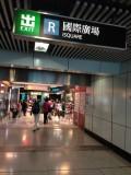R出口iSquare設有電梯,行動不便人士可使用電梯前往G/F