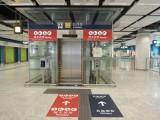 站內月台的升降機連接大堂