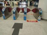 站內設有闊閘機供行動不便人士使用