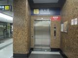 站内设有电梯连接月台及大堂,位于月台/大堂一端(近往油麻地方向车头处)