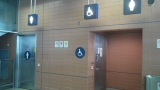 站内设有伤残人士洗手间