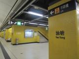 油塘站內設有1部電梯連接月台及大堂,位於車中間位置