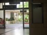 B出口連接斜路及電梯,大致適合輪椅/行動不便人士出入
