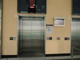 站内的升降机