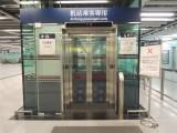 需注意升降機方向,部份只供抵站乘客使用,不能前往1號月台往柴灣方向