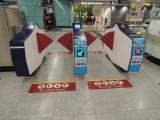 車站大堂設有闊閘機,傷殘 / 行動不便人士可由此出入