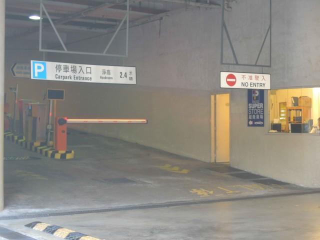 商场地下的停车场出入口2图片