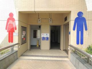 园厕所标�yf�x�_园内伤残人士厕所